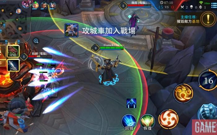 Trận đấu kịch tích trong game Liên quân